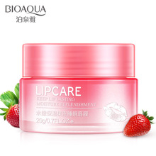 BIOAQUA Natural Jelly Sleeping Mask Lip Mask Moisturizing Long Lasting Whitening Anti Aging Repair Lip Wrinkles Beauty LipCare
