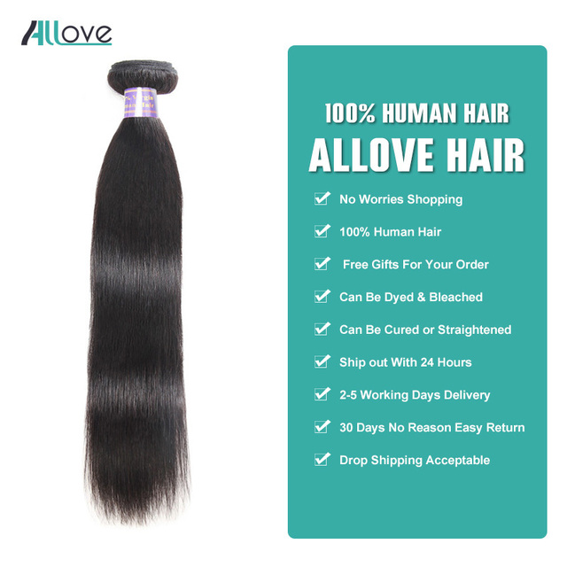 Allove Straight Hair Bundles Brazilian Hair Weave Bundles 100% Human Hair Bundles Natural Color Non Remy Hair Weave 1/3/4 Pieces 1