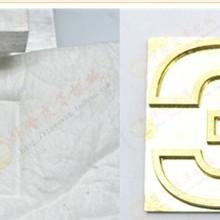 Горячая штамповка пресс-формы, тиснение медной формы 1 шт. 5x8 см