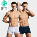 BIZHU 2016 XXXL ropa interior Suave delgada Bragas cueca boxers shorts Patrones shorts de talle sexy erotic homens