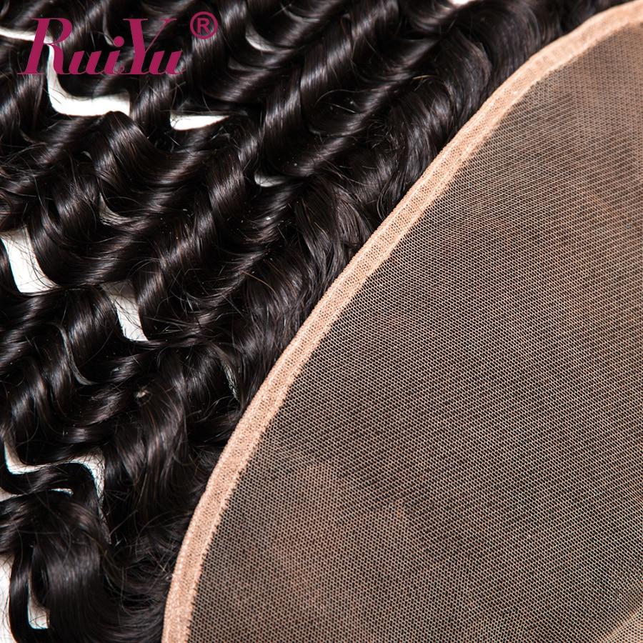 RUIYU Волосся Бразильський Закриття - Людське волосся (чорне) - фото 5