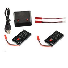 EBOYU(TM) XK X250 RC Quadcopter Drone Spare Parts 3.7V 780mAh 2 X Lipo Battery & 1 X Battery Charger