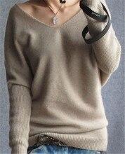 Кашемировые Свитера Форме Крыла Летучей Мыши Рукав Пуловер Женщин Сексуальное V-образным Вырезом Свитер Свободные 100% Шерстяной Свитер W231