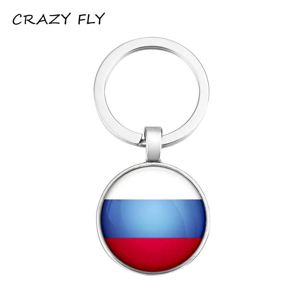 Keychain RUSSIA FLAG