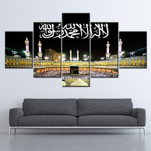 HD Prints Canvas Wall Art Living Room Home Decor Pictures 5 Pieces Islam Mecca Kaaba Wallpaper Paintings Posters Framework