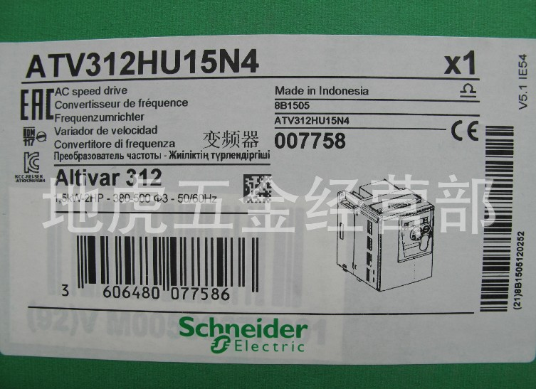 ATV312HU15N4 Original Schneider ATV312 Three Phase 1.5KW Inverter