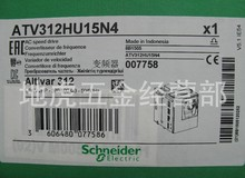 цена на ATV312HU15N4 original Schneider ATV312 three phase 1.5KW inverter