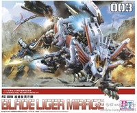 MODEL FANS Brand BT Black Knight Hmm 1 72 ZOIDS Zoido Blade Lager Mirage Assemble Action