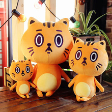 Creative Cartoon Plush Toy Cat Small Donkey Doll Cute Super Child girl Sleeping Pillow Birthday Gift