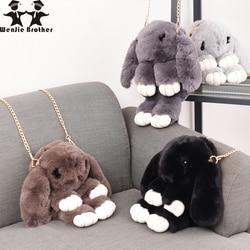 Rabbit soft artifical Fur kids Handbag children Shoulder Bags lady Handbag Messenger Bag Lovely women Shoulder Bag for girl