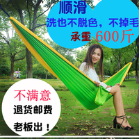 Outdoor cloth hammock hanging chair dormitory bedroom home indoor adult college student single double swing camping net bed