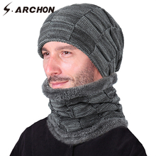 S.ARCHON Tactical Beanie Hat Men Fall Winter Wool Thick Warm Military Army  Velvet Windproof Hood Cover Balaclava knit Cap men s winter thick warm cable knit beanie hat 100% handmade cap