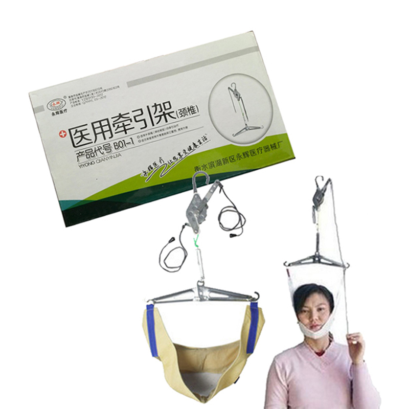 Cervical vertebra tractor hanging cervical traction apparatus household neck lumbar traction frame stretching treatment cofoe household cervical vertebra bt jz cervical spondylosis massager neck pain traction physiotherapy health device 2017 newest