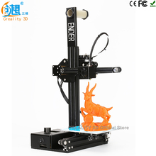 CREALITY 3D Cheap Color 3D Printer Metal Frame Ender-2 Large Print Size 150*150*200mm 3D Printer DIY kit With Filaments Gift