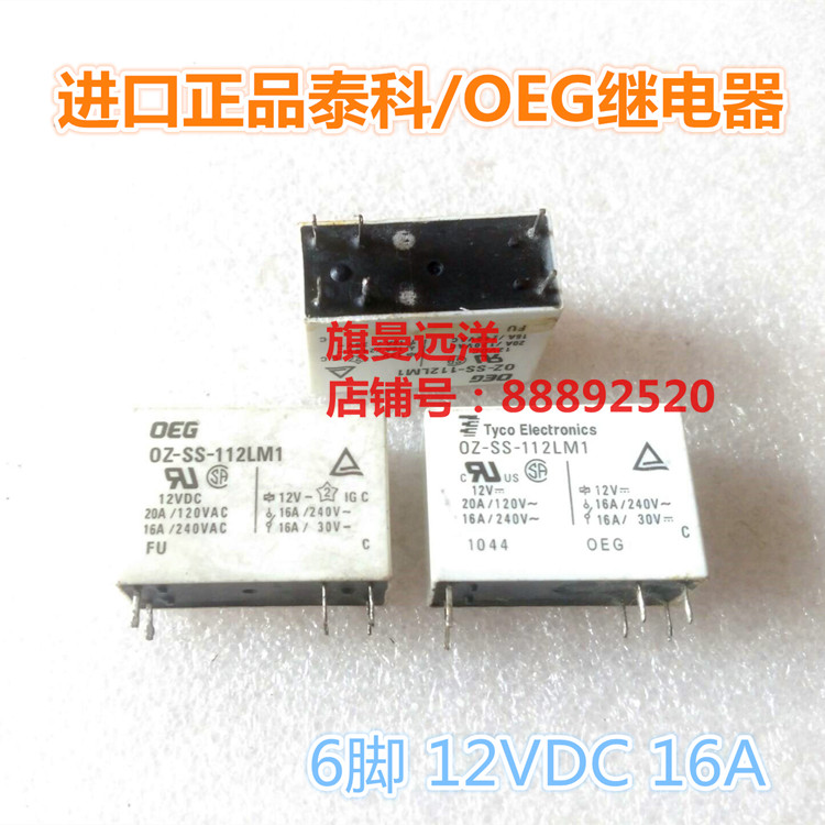 5pcs/lot <font><b>OZ</b></font>-<font><b>SS</b></font>-<font><b>112LM1</b></font> 12VDC 12V Relay 6PIN 16A DC12V image