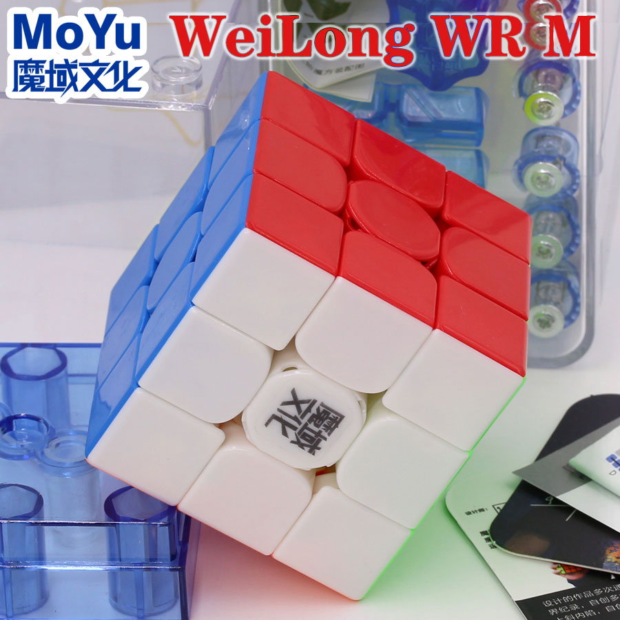Magic cube puzzle MoYu WeiLong WR M magnetic 3x3x3 333 champion competition professional speed educational twist cube game toys image