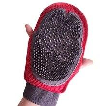 Красная перчатка для кошек, уход за кошками, уход за собаками, расческа для волос, расческа для собак, массажная перчатка для животных