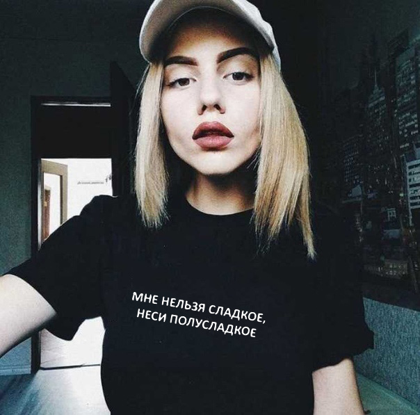 Summer Women   T     Shirt   Tops Russian Inscription I CAN NOT SWEET, CARRY A SEMI-SWEET Female   T  -  shirts   Hipster Tumblr Tee