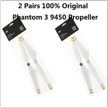 2 Pairs 100% Original 9450 Propeller For DJI Phantom 3 Professional Self tightening Propellers for Phantom  3 Accessories