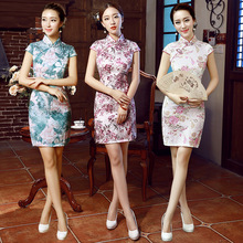 2017 Spring Restore Ancient Cheongsam Leisure Time Short Fund Cheongsam Restore Ancient Shivering In National Customs Cheongsam