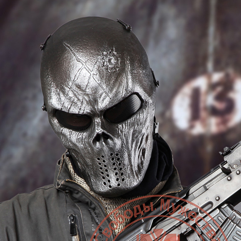 Camouflage Tactical Skeleton Masks Outdoor Wargame Full Face Airsoft Paintball CS Halloween ...