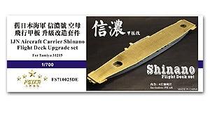 Five star FS710025DE Japanese Navy Xin aircraft carrier upgrade metal etching partsFive star FS710025DE Japanese Navy Xin aircraft carrier upgrade metal etching parts
