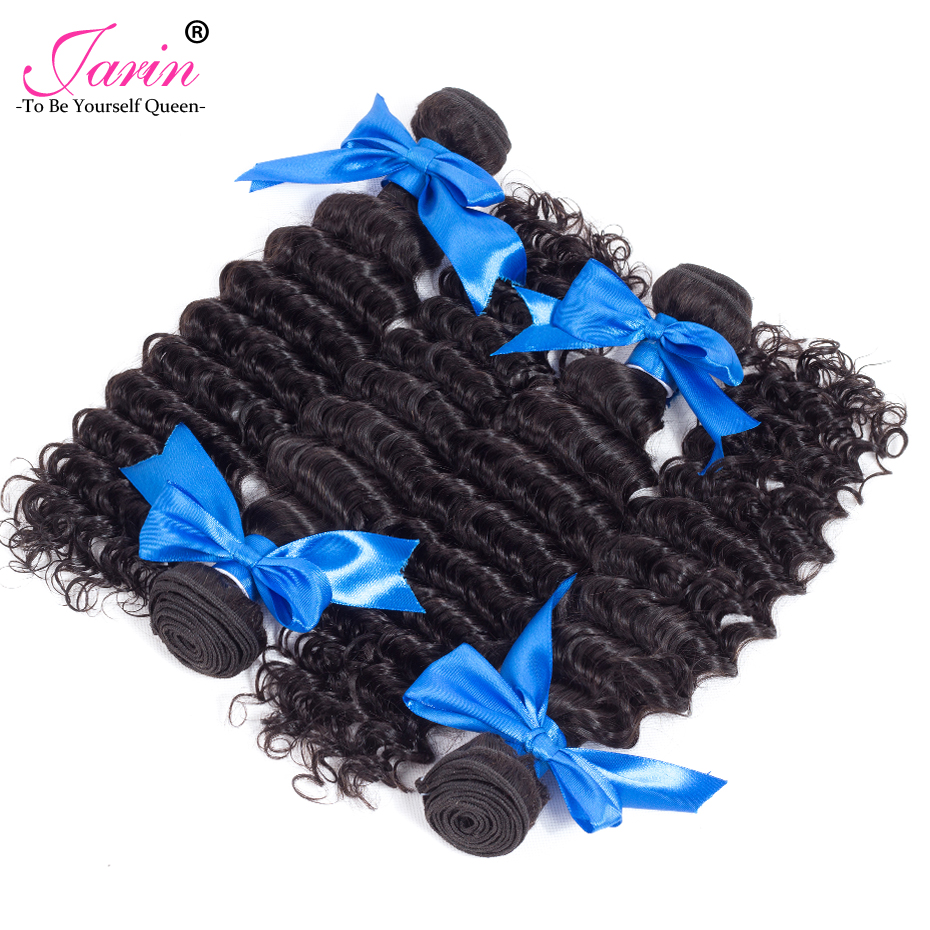 JARIN Peruvian Deep Curly Hair 4 Bundles Weave 100% Peruvian Hair Deep Wave Wet And Wavy Remy Human Hair Tissage Bresilienne