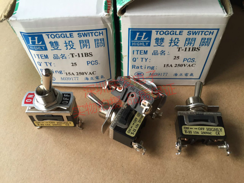 Taiwan imports of electronic switches original Highland T-11BS button switch 2 feet 2 gear files shake switch