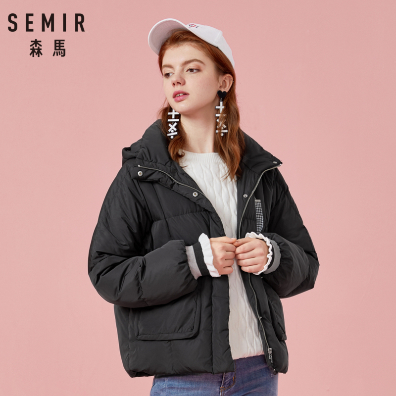 SEMIR Women Hooded Down Jacket With Pocket Women's Down Filling Padded Jacket With Detachable Hood Tab Ruffle At Ribbed Cuffs