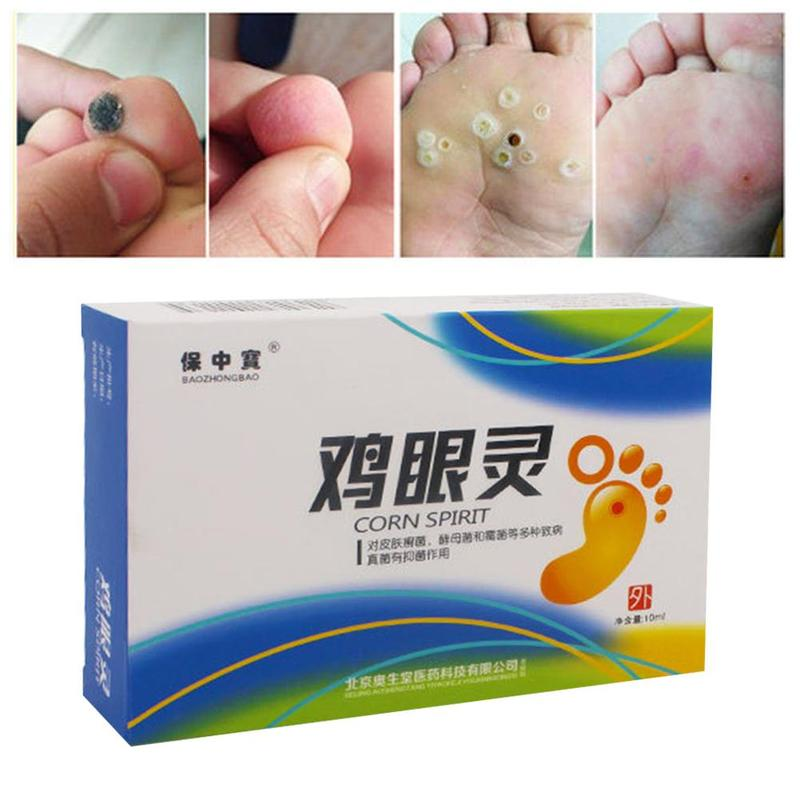 Foot Care Relief Pain Removal Warts Plaster Corns Treatment Antibacterial Liquid Relieve Pressure 10g/ml