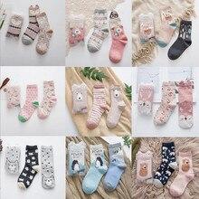 2 pairs Новый бренд зима Осень Женщины Хлопок мультфильм Носки Женские девушки Милые теплые Носки шаблон рождественские подарки meias calcetines(China (Mainland))