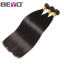 Beyo Brazilian Straight Hair Weave Bundles 100% Human Hair Bundles 1 Piece Non-Remy Hair Free Shipping Natural Color Can Be Dyed