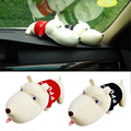 Funny Dog Doll Car Decor Purify Air Bamboo Charcoal Bag Adsorb