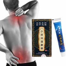 Китайский шаолиньский фитотерапия суставная боль мазь привет. Жидкий артрит, ревматизм, лечение миалгии уход за кожей ZBY4600