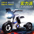 Children Electric Vehicle Motorcycle Tricycle Sit Baby Baby A Storage Battery Car Toys Vehicle Child Motor-driven Automobile