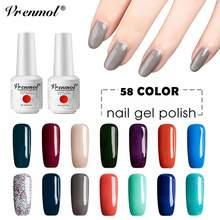 Vrenmol, 8 мл, французский цвет телесного цвета, лак для ногтей, советы для дизайна ногтей, УФ Гель-лак, гибридный маникюрный клей для ногтей, нужен верхний базовый слой, грунтовка