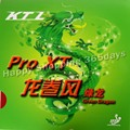 KTL Pro XT Green Dragon pips-in table tennis / pingpong rubber with sponge