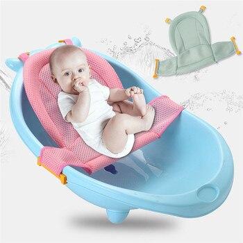 Ajustable bañera antideslizante en forma de T ducha meta neta bebé malla para el cuidado del bebé divertido juguete tiempo bañera baño ducha