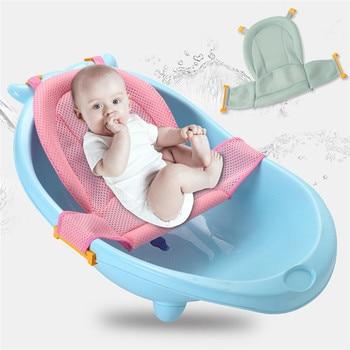 Bañera ajustable para niños antideslizante en forma de T de ducha Red de baño de bebé de malla para el cuidado del bebé juguete divertido tiempo de baño ducha en el cuarto de baño