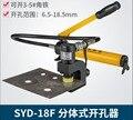 SYD-18F Сплит Гидравлический перфоратор с CP-180 ручной насос из нержавеющей стали угол железа стальной пластины пробивая машина