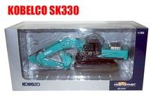 SK330 1:50 NEW Diecast