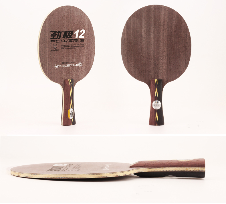 ФОТО Original DHS Power G12 (PG12, PG 12) Carbon Table Tennis Blade/ ping pong Blade/ table tennis bat FREE Edge Tape