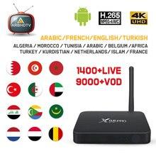 IPTV フランスアラビア X98 プロ 1 月送料 IP テレビトルコベルギー IPTV サブスクリプション Android ボックスクルディスタン IPTV イスラムアルジェリア IP テレビ 4 18K