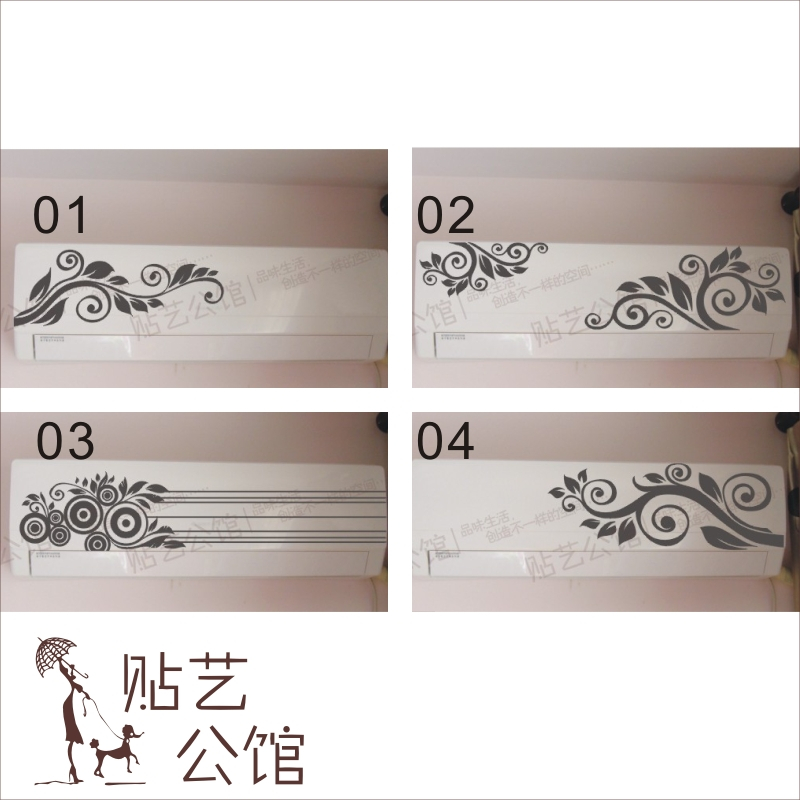 flower air conditioning stickers furniture kitchen cabinet decoration decor home decals fashion