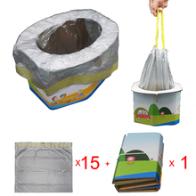 Portable travel potty for kids - baby folding potty seat chair for girl or boy