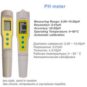 Image 4 - Profesjonalny miernik PH Tester jakości wody TDS/PH/EC Tester urządzenie do pomiaru temperatury pióro przewodność jakość wody narzędzia pomiarowe