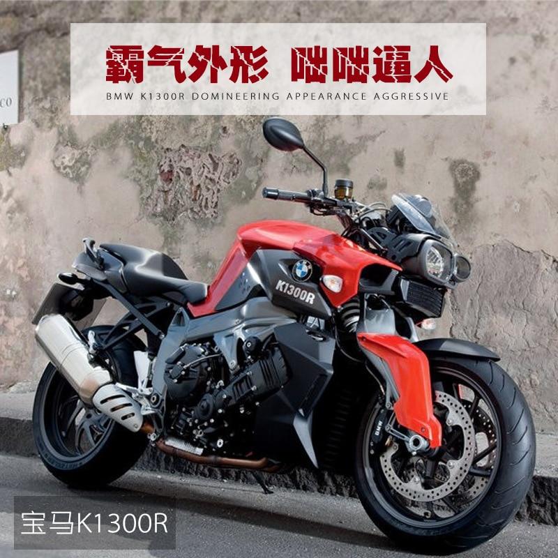 Сплав, имитация мотоциклетной игрушки, декоративная модель мотоцикла. Легкая игрушка модель мотоцикла