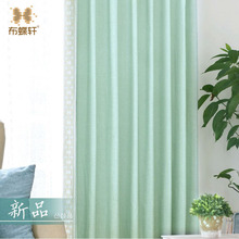 five colors light blocking noise reducing curtain modern and simple style thermal insulated blackout curtains for