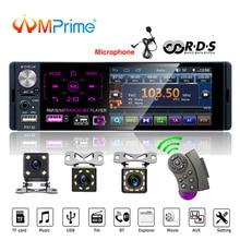 """AMPrime Autoradio autoradio 1 din 4.1 """"touch screen auto audio Microfono RDS stereo bluetooth vista posteriore della macchina fotografica del usb aux lettore"""