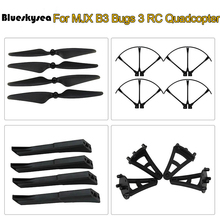 Blueskysea 4x Blades+Protector Guard+Gear Spare Parts For MJX B3 Bugs 3 RC Drone Quadcopter Free shipping